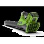 Soffiatore assiale Greenworks (a batteria 40V)